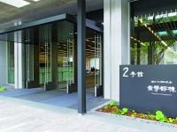 福岡大学商学部が始める革新的なマネジメント教育