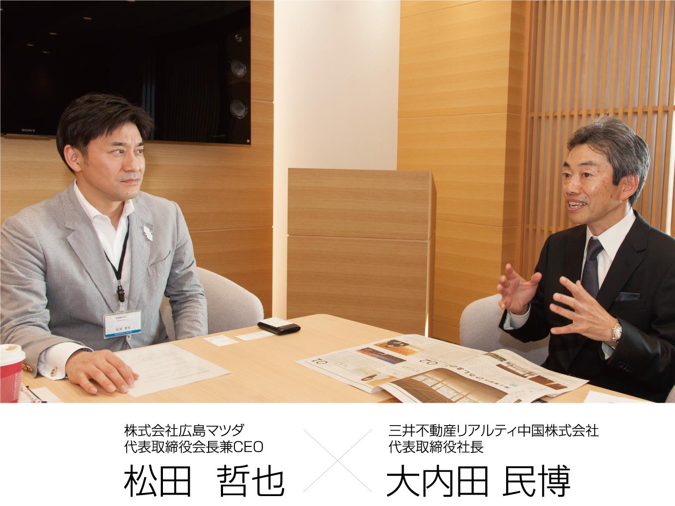地域貢献から考える 広島の活性化。