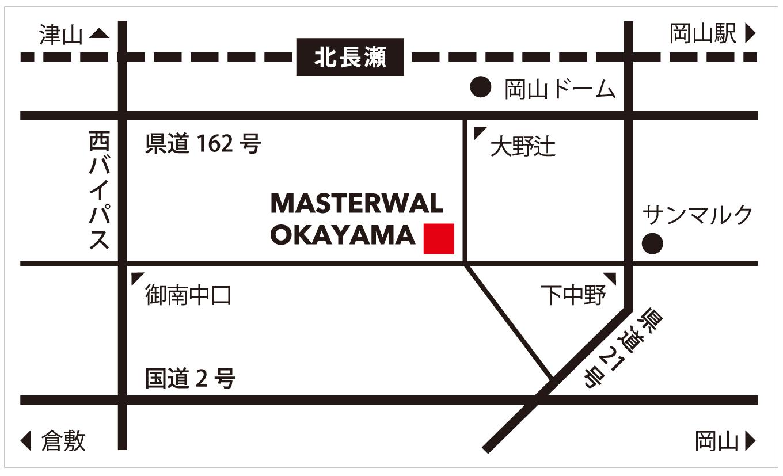 okayama_topics4_7