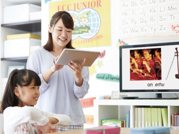 【岡山版】英語で子ども達の「未来」を広げる仕事。
