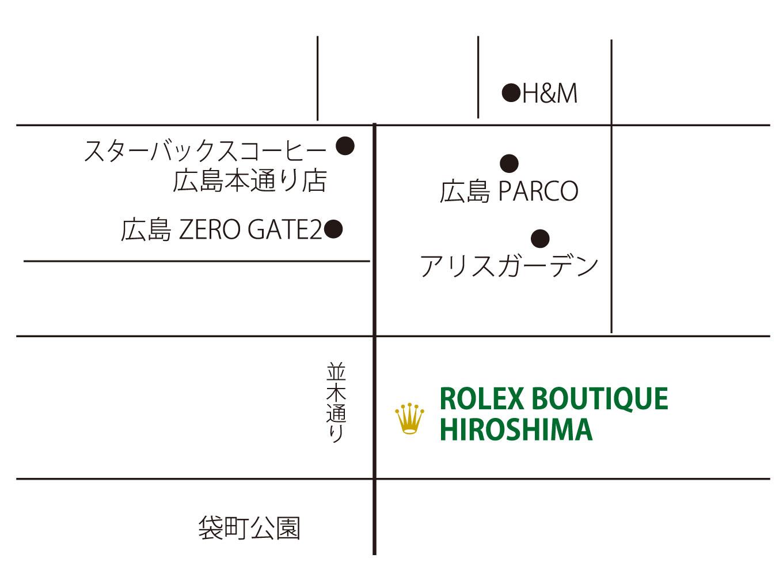 hiroshima_p8_4