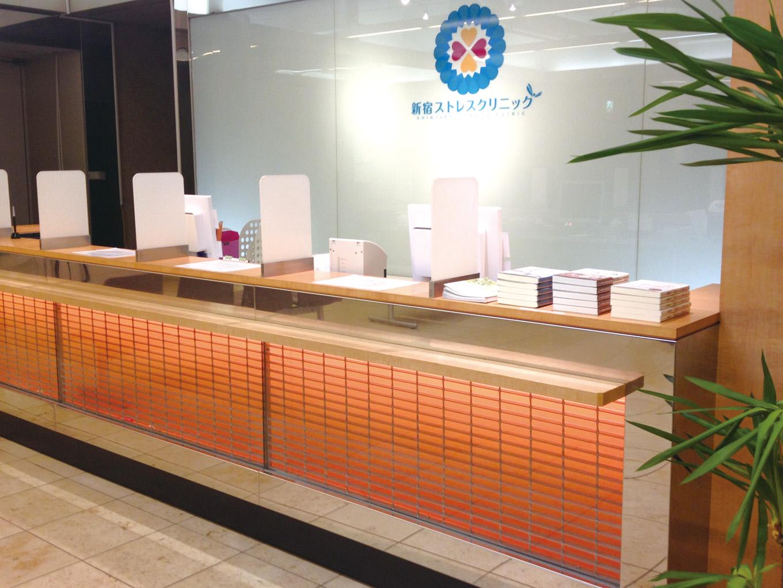 ビズスタを見てご予約の方は光トポグラフィー検査12,030円(税別)が無料に、また初診料も無料になります。