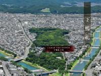 【京滋版】世界遺産・下鴨神社の鎮守の森。二千年の歴史に抱かれる邸宅。