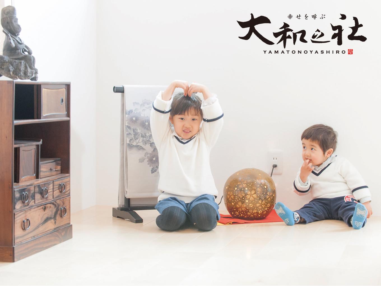 日本の心を随所に織り込み家族の絆を育む、心豊かな家と街を目指す。