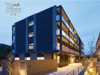 【京滋板】今年3月1日にグランドオープン スーパーホテルのホスピタリティを持つ有料老人ホーム