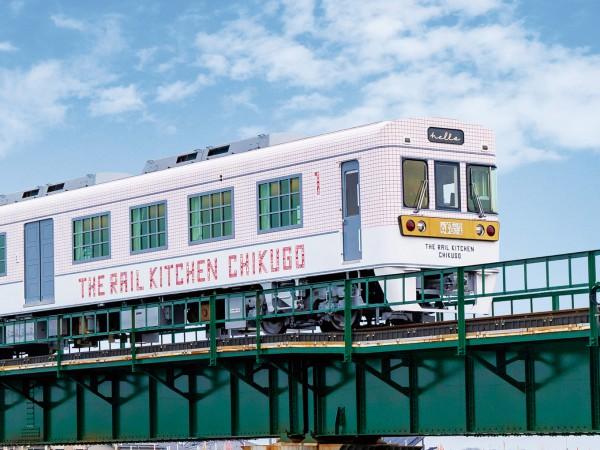 人気沸騰の「THE RAIL KITCHEN CHIKUGO」にも乗車! 絶景と美食の九州旅。