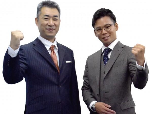 多くの個人投資家を育てる二人の先生に聞いた。