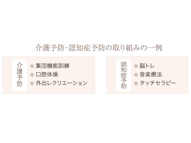 kansai_P4_4