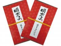 「博多ふくいちの明太子」(1,000円相当)をプレゼント