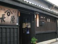 味覚の宝庫、湯浅町の恵みを堪能しよう。