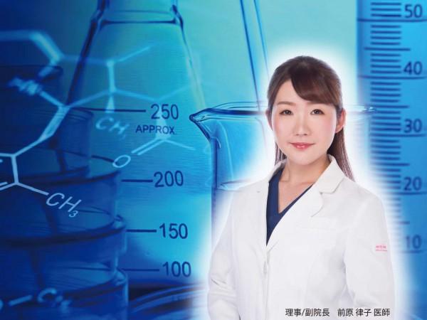 細胞レベルで若返る、再生医療という新常識。