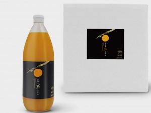温州蜜柑ジュース「木なり熟みかん」5名様にプレゼント