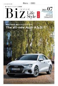 2021年7月【Audi】
