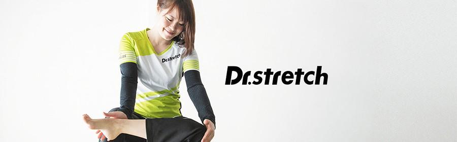 Dr.stretch 3回券【3名様】