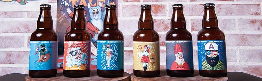 ATG瓶ビール6本セット【1名様】
