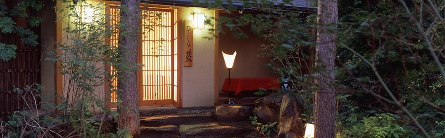 蓼科温泉 懐石料理旅館 たてしな藍 一泊二食付 無料宿泊券【1組2名様】