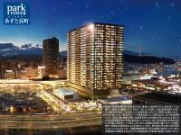 あすと長町、将来性も楽しみな「駅前超高層」。