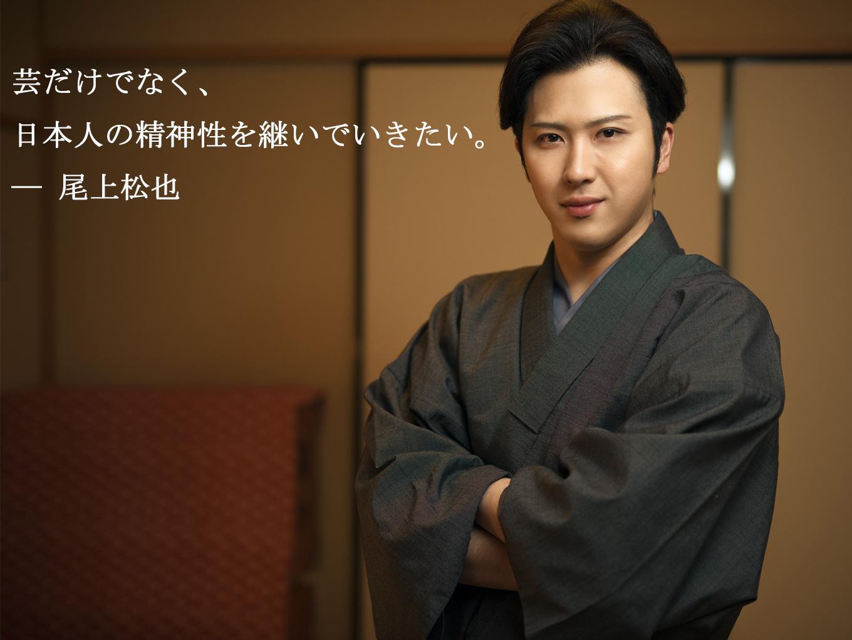 継承と開拓を同時に行う情熱が、「日本」を創る。