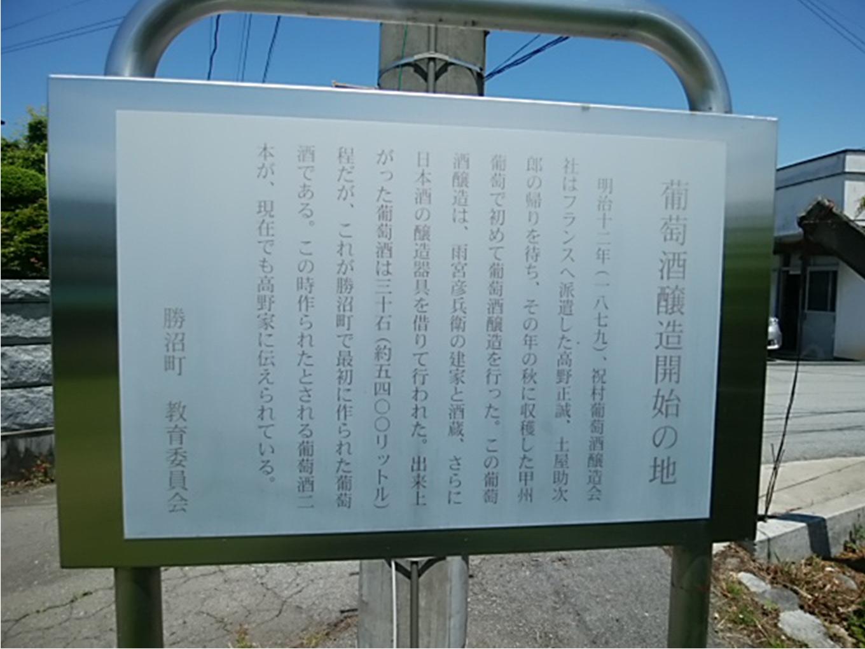 kaishinoti