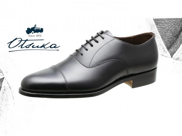 大政奉還の5年後に生まれた革靴「オーツカ」の日本品質
