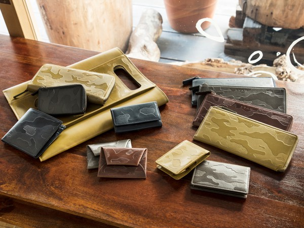 カモフラージュツリーが人気、百年企業「山藤」の革製品