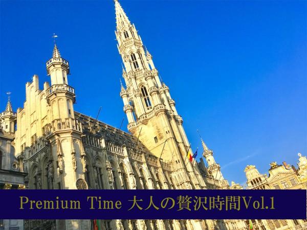 JTB「世界の旅情」がおすすめするオランダ&ベルギーの旅