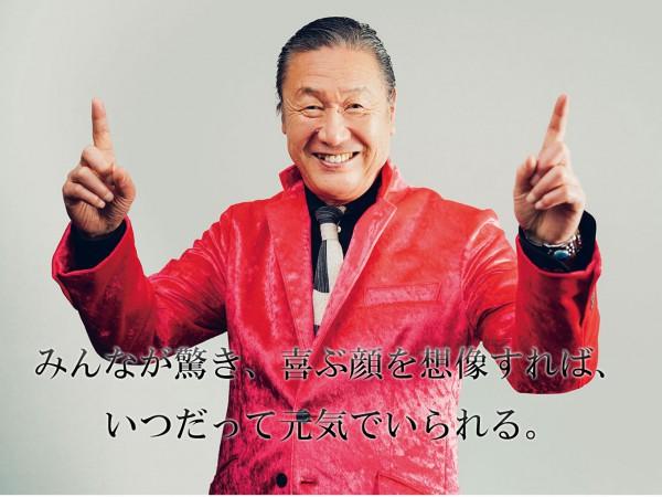 「日本元気プロジェクト」に込めた想い…山本寛斎さんの新たな挑戦