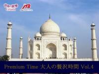 この秋、大人のインド旅。JTB「世界の旅情」が実現した特別なプランとは