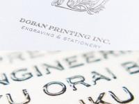 銅版印刷・浮出印刷の名刺サンプルをプレゼント!