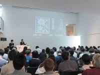 参加無料!「SBIアートオークション」が開催するオークションイベントを体験