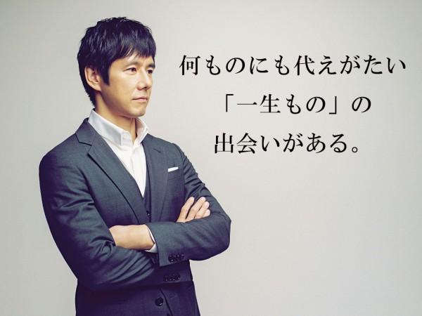 美しすぎる時代劇! 西島秀俊さんが語る、話題の映画『散り椿』の見どころ