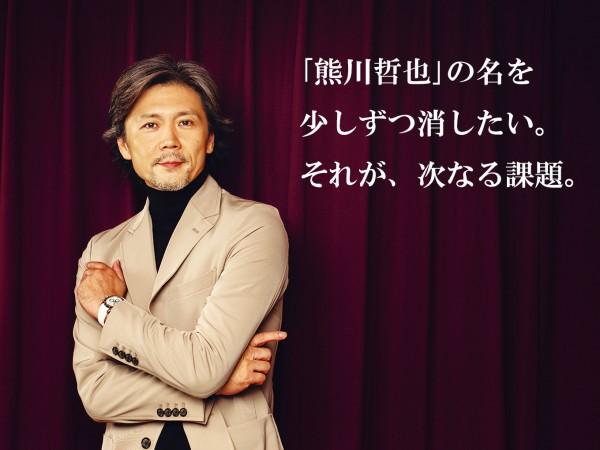 Kバレエカンパニー、20周年!熊川哲也さんが語る「次の20年」とは