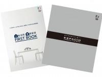 カタログとFIRST BOOKをプレゼント!