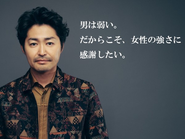 話題の主演作に安田顕さんが見た「母への愛」の形
