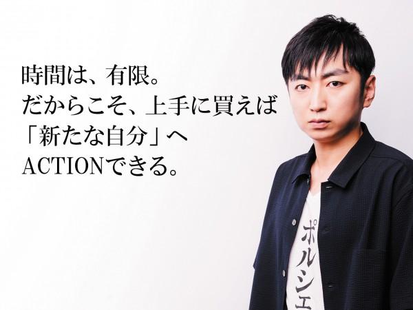 作家・羽田圭介さんが考える「賢いお金の使い方」