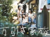邦画のソムリエを雇う!?「日本映画専門チャンネル」人気の秘密。