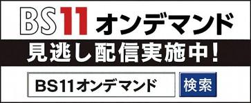 「JTB旅行券」1万円分をプレゼント!