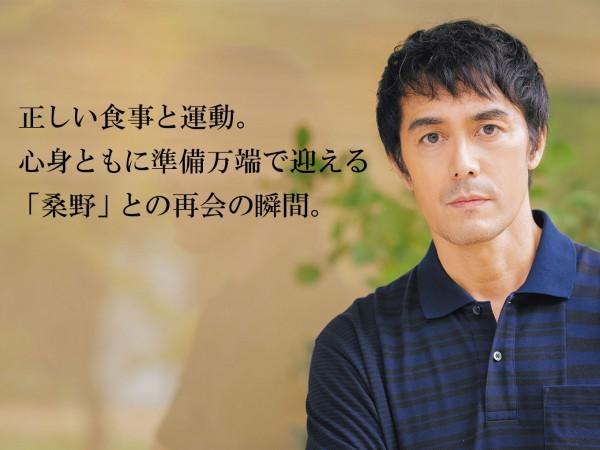 あの「桑野」と再会を控えた阿部寛さんの健康管理法
