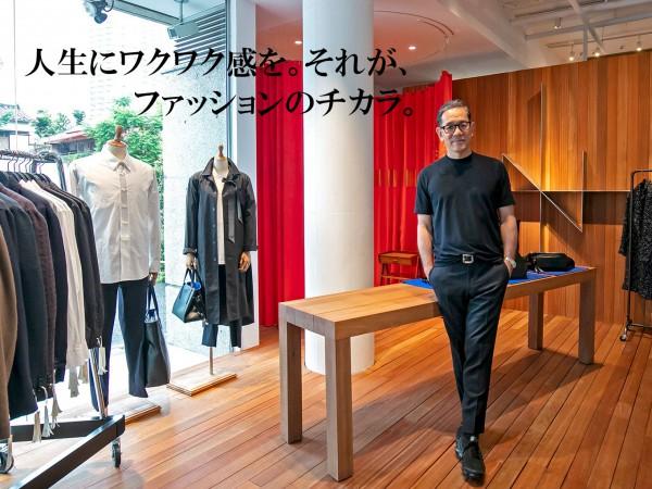 ファッションデザイナー滝沢直己の原風景