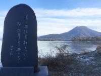 冬の阿寒、美しく凍える森の中を歩いた6時間【ワイン航海日誌】