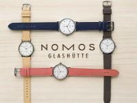 """""""ノモス社"""" 4つの限定モデルは、四季の美に彩られる。"""
