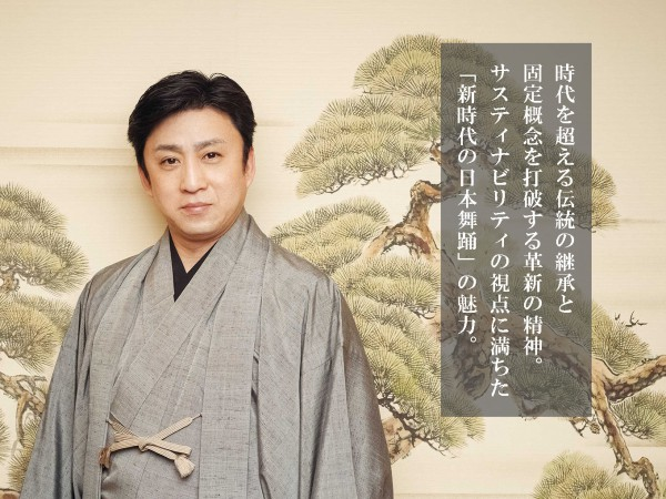 """十代目松本幸四郎らがつくる、日本舞踊の""""祭""""。"""