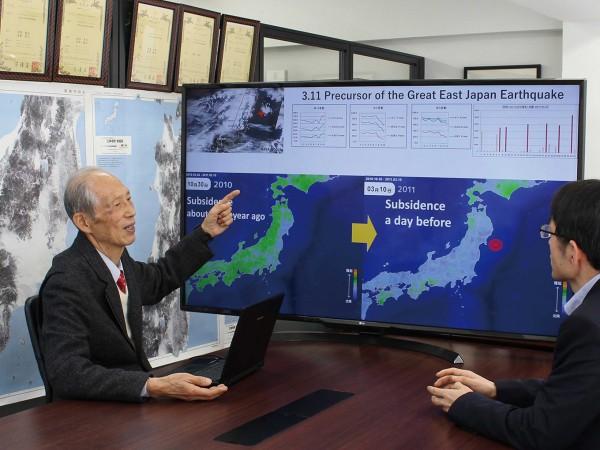 速報では遅い。『MEGA地震予測』で未来の安全を。