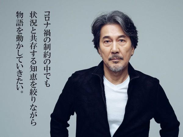 「侍たちの生き様は心の財産」役所広司氏が語る映画への想い