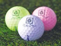 オリジナルロゴ入りゴルフボール 1スリーブ(3個入り)プレゼント!
